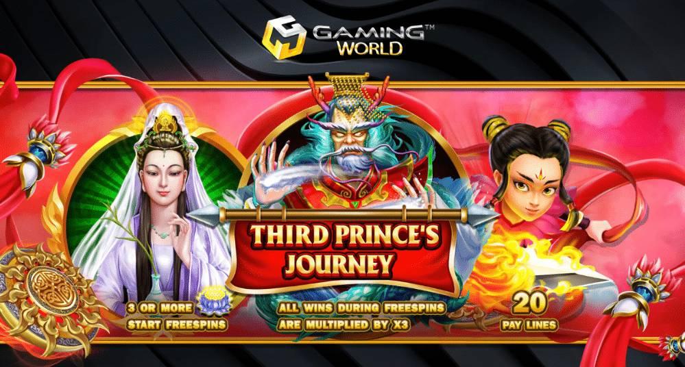 Third Prince's Journey เจ้าแม่กวนอิม